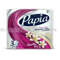 ХАЯТ Туалетная бумага ароматизированная Papia® белая с рисунком, тиснением и перфорацией. Vanilla Sky - Ванильное Небо.