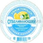 """Зубной порошок """"ОТБЕЛИВАЮЩИЙ"""", 55 г, (пл/б) *30"""