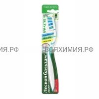 Зубная щетка Лесной бальзам Три Актив (сред) *12*48