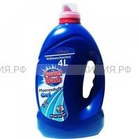 Power Wash Гель (Универсальный) 4л. морская свежесть *2 *4