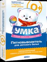 Умка Пятновыводитель детский 400гр *12*24