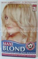 Осветлитель MAXI BLOND, с экстрактом белого льна *16