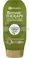 Botanic Therapy Бальзам Олива 200мл