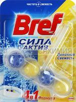 БРЕФ СИЛА АКТИВ (шарики 4-х шт) ЛИМ СВЕЖЕСТЬ 50г *10*1440