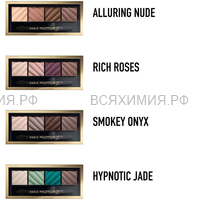 Макс Фактор Тени Для Век И Пудра Для Бровей Smokey Eye Matte Drama Kit 2в1 20 rich roses
