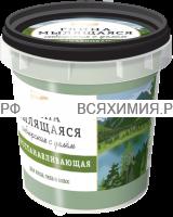 Мылящаяся глина Сибирская с углём Востонавливающая для лица,тела и волос 155мл 6*12