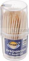 Зубочистки деревянные 190 шт. в пластиковой баночке  (500) (С)