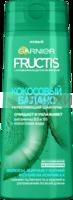 Фруктис Шампунь КОКОСОВЫЙ БАЛАНС 250мл *6*12