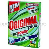 Original с/ порошок для Цветного 600г *18