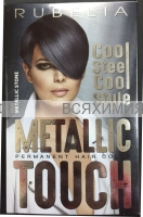 Metallic Touch краска д/волос КАМЕННО СИВ металик 100 мл. 3*12