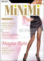 МИНИМИ мелкая сетка (тюль) MAGIA RETE Daino 3