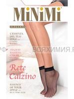 МИНИМИ носки RETE Daino