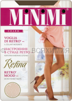 МИНИМИ мелкая сетка RETINA Nero L/XL