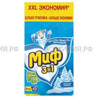 МИФ автомат 6кг. Морозная Свежесть 3в1 *1* //120