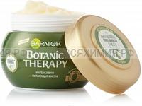 Botanic Therapy Маска Олива 300мл *3*6