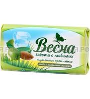 Мыло туалетное Весна Олива  и миндальное молочко 90 гр *72