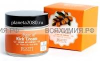 Jigott Насыщенный крем для лица с аргановым маслом 70 мл *1*