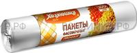 ХОЗЯЮШКА Мила Пакеты д/завтраков (24*37см ) прочные в рулоне 100шт *25*50