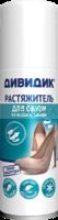 Аэрозоль Дивидик растяжитель д/обуви из кожи,замши,велюра,нубука 125 мл. 6*12