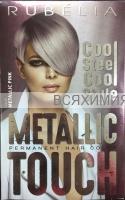 Metallic Touch краска д/волос РОЗОВЫЙ металик 100 мл. 3*12