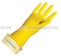 Перчатки ЛЮКС хозяйственные латексные с х\б напылением особо прочные S (100) (С)