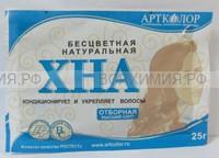 Хна Иранская Бесцветная 25 гр. 100*