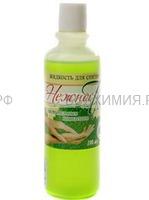 Жидкость для снятия лака Витамин-нежность трав 100мл *24*