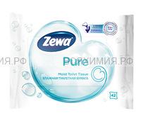 Влажная туалетная бумага Zewa Pure 42 листа *8
