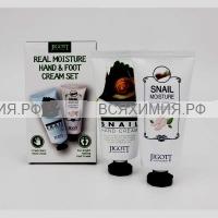 Jigott Real Moisture НАБОР Крем для рук + крем для ног (с экстрактом слизи улитки) 100мл *1