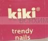 КИКИ Мини лак для ногтей Trendy Nails c протеином 8