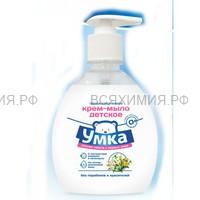 Умка Жидкое крем-мыло детское гипоаллергенное 300мл *6*24
