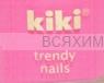 КИКИ Мини лак для ногтей Trendy Nails c протеином 28