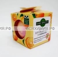 КАФЕ КРАСОТЫ ДЕТИ Шарик для ванны бурлящий с сюрпризом-Апельсин шип..120 гр *3*27*