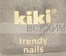 КИКИ Мини лак для ногтей Trendy Nails c протеином 41