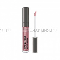 Divage Блеск для губ LIP GLOSS CRYSTAL SHINE 05 песочно розовый перламутр