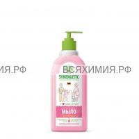 SYNERGETIC Жидкое мыло (АРОМАМАГИЯ) 500мл *5*25