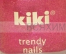 КИКИ Мини лак для ногтей Trendy Nails c протеином 62
