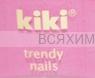 КИКИ Мини лак для ногтей Trendy Nails c протеином 78
