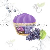Bliss Organic Шар для ванны маффин бурлящий Виноградный 130 гр *5*45