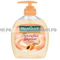 Палмолив ЖИДКОЕ мыло Персиковый щербет 300 мл *3*12