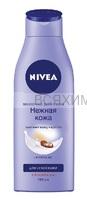 Нивея 88130 Молочко для тела Нежная кожа