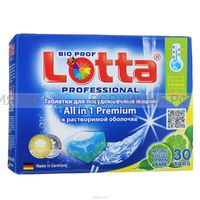 "Таблетки для ПММ All in 1 ""LOTTA"" 30 шт. *8"