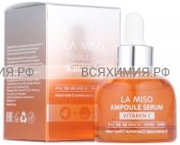 La Miso Сыворотка ампульная с витамином С 35мл *1