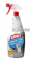 ERNET КУРОК Чистящее средство для очистки металлических нержавеющих изделий 750мл *6*12