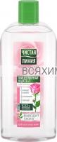 Чистая Линия Мицеллярная вода 3в1 Цветочная (роза) 400мл *10*