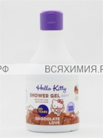 Hello Kitty Гель для душа Chocolate love c экстрактом алоэ 250 мл *3*24