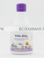 Hello Kitty Шампунь Pajama Party с экстрактом ромашки 250 мл *3*24