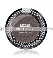 ЛюксВизаж Тени моно метал RICH GLOW 10 бежево-коричневый