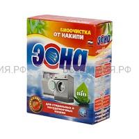 ЭОНА Био 300гр средство для стиральных и посудомоечных машин