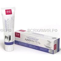 Зубная паста СПЛАТ Ликвум-гель 100мл. *5 *25